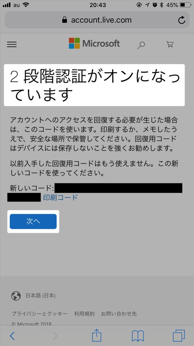 account live com skype