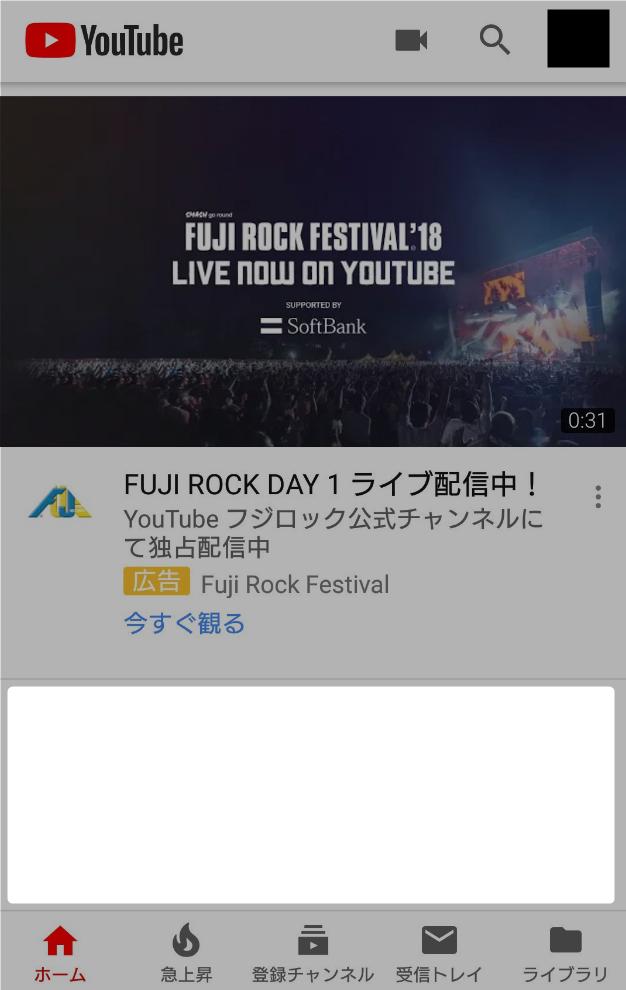 が に しま youtube 503 サーバー した 問題 発生