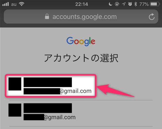 パスワード 忘れ た google