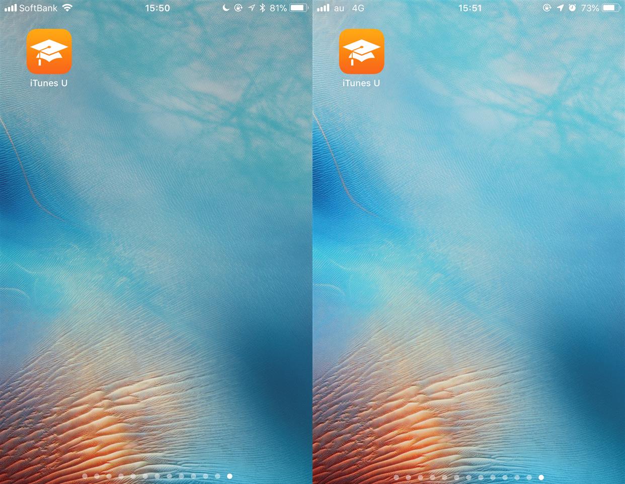Ios12にアップデートしたら ホーム画面が明るくなった 壁紙の色