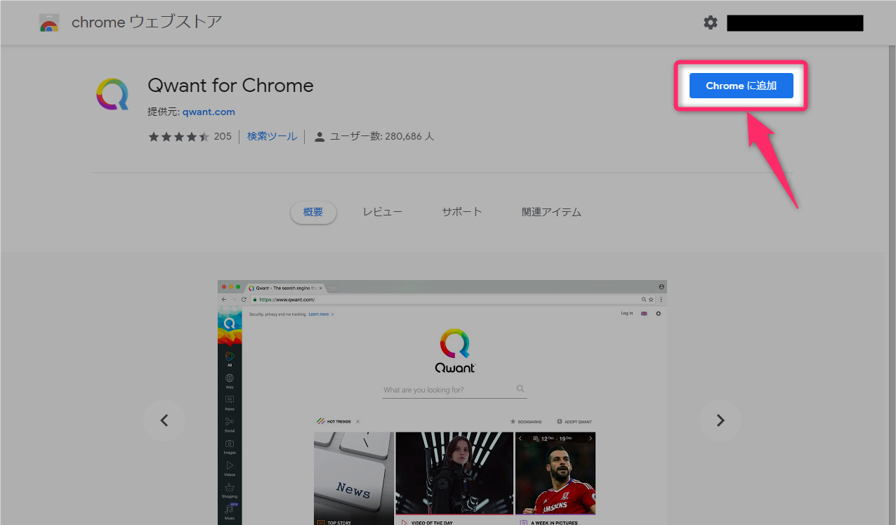 Simple = Select + Search - Chrome Web Store