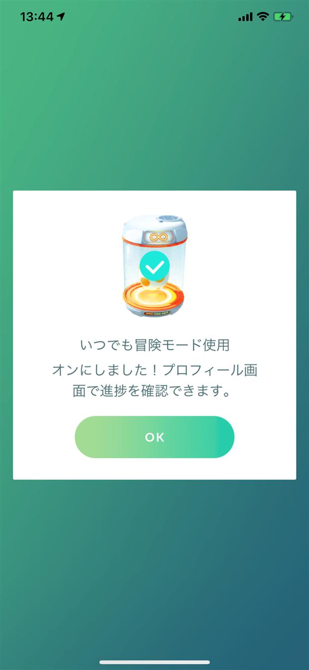 不具合 ポケモン go