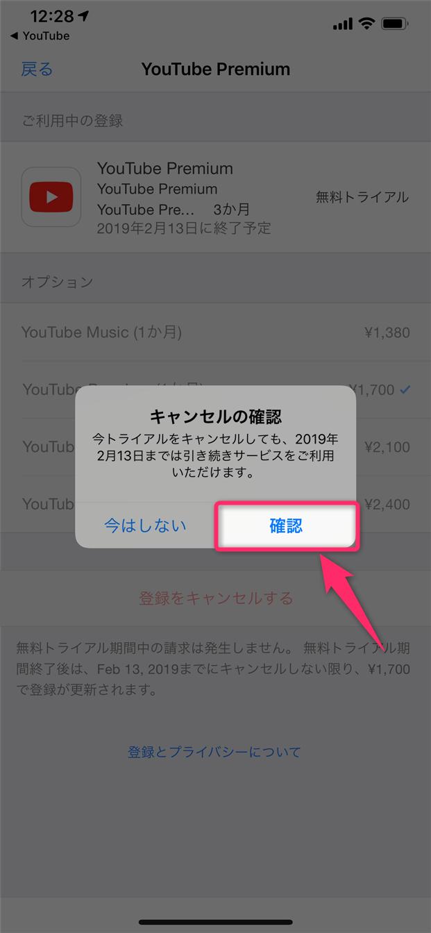 400 youtube エラー