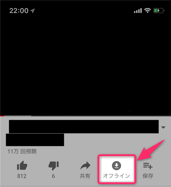 ユーチューブ 動画 変なマーク
