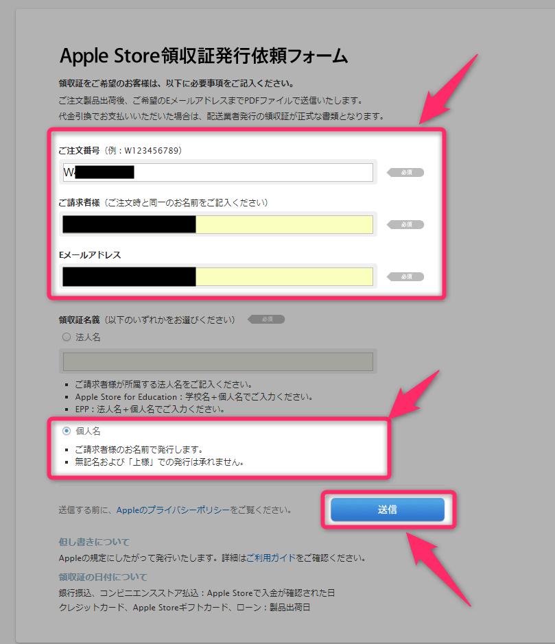Store 支払い Apple コンビニ