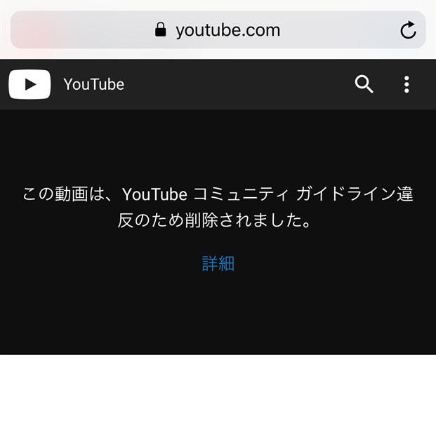 エラー 読み込み エックス ビデオ