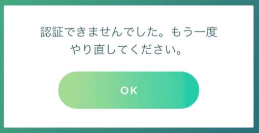 参戦 リーグ ポケモン に できません go バトル go