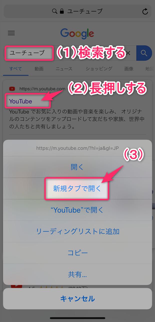 Youtube パソコン