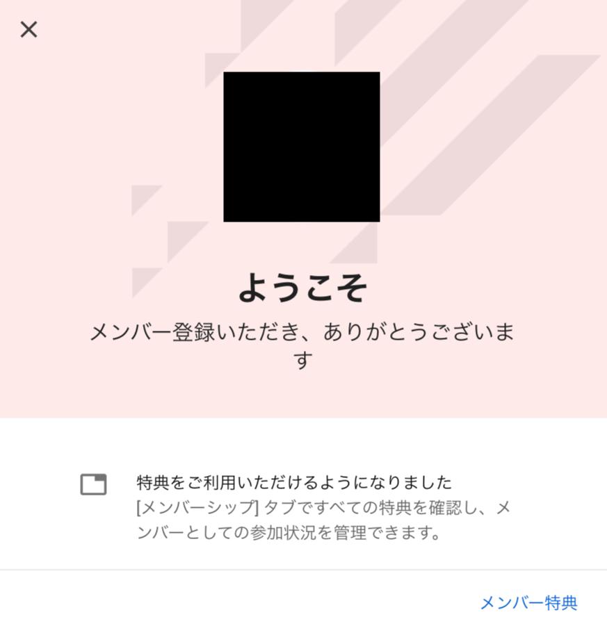 お忙しい中ご返信ありがとうございます 英語