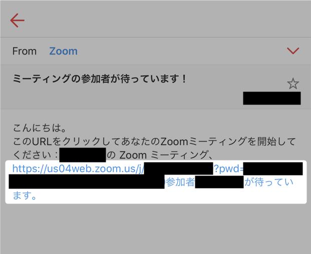 原因 zoom 入れ ない