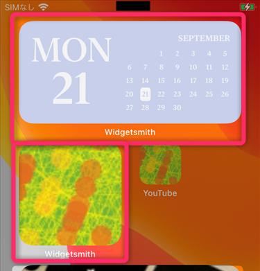 ホーム 画面 ios14 【iOS14】ホーム画面の上部にウィジェット表示。アイコンに親指が届き便利!